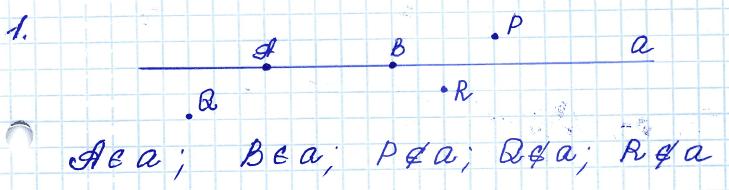 1 - решебник №2