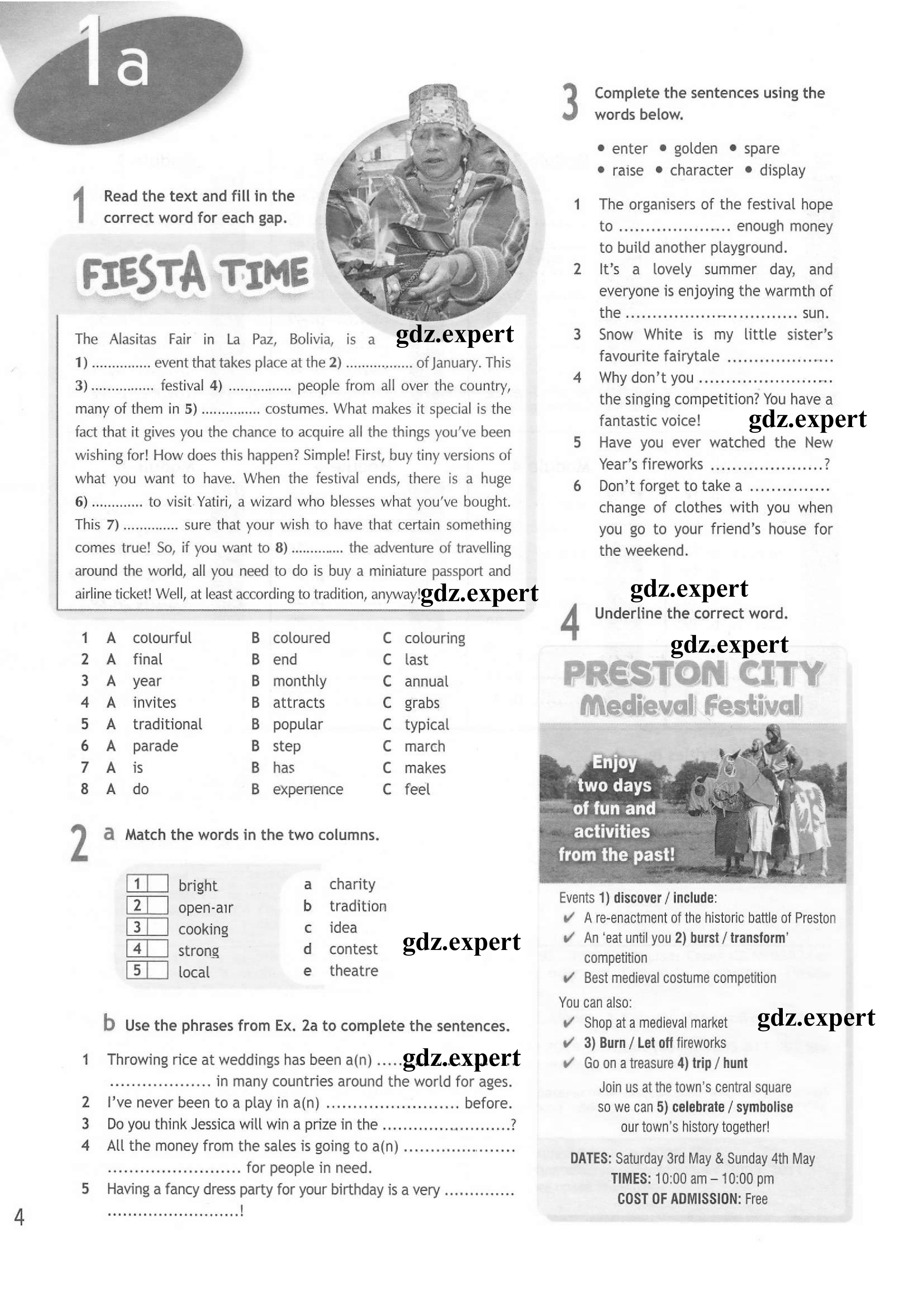стр. 4 - условие