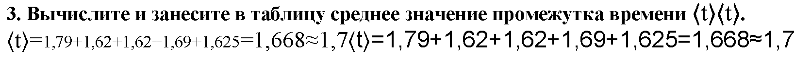 3 - решение